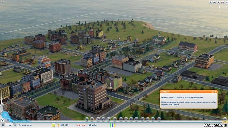 скриншот к игре simcity 5