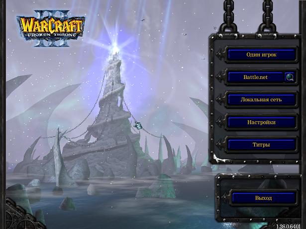 скриншот к игре warcraft 3 v.1.26a dota. 6.72