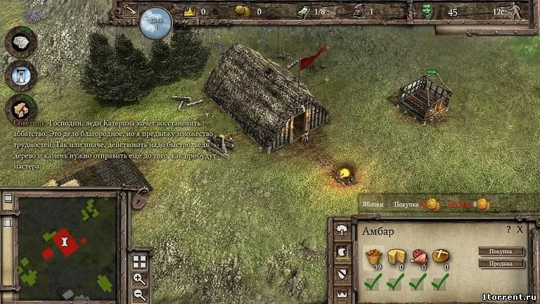 скриншот к игре stronghold 3 v.1.1.24244