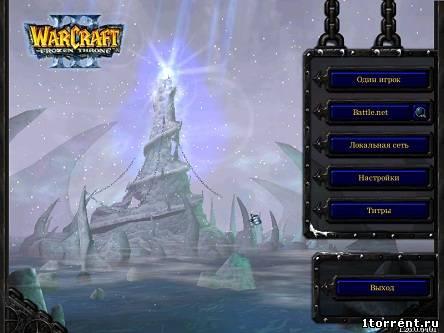 скриншот к игре warcraft 3 frozen throne v 1.26.0.6401 + garena plus + iccup launcher