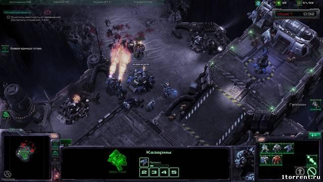 скриншот к игре starcraft 2 v.1.4.1