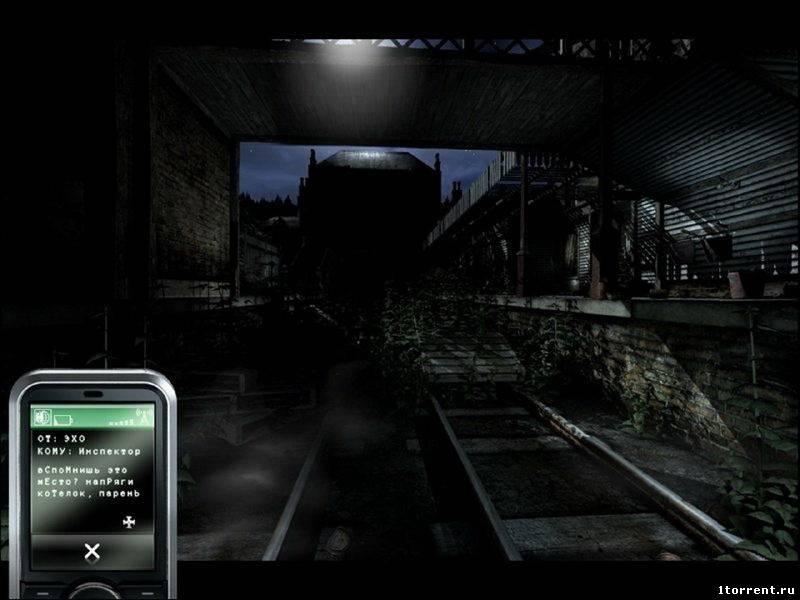 скриншот к игре dark fall: anthology