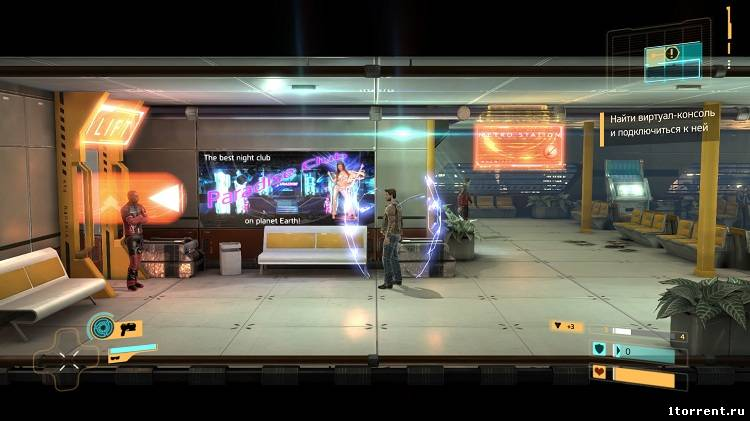 скриншот к игре flashback v.1.2.1476